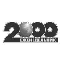 Еженедельник 2000