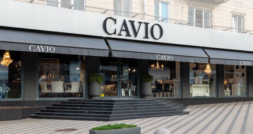 Консалтинг, модернизация и сопровождение ИТ-инфраструктуры для мебельной компании Cavio